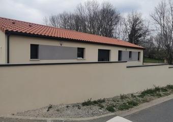 Vente Maison 6 pièces 120m² Volvic (63530) - Photo 1