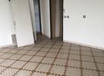 Vente Maison 170m² Le Passage (47520) - Photo 8