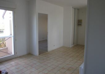 Vente Appartement 2 pièces Lardy (91510) - Photo 1