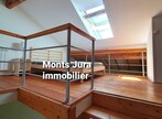 Location Appartement 2 pièces 39m² Gex (01170) - Photo 4