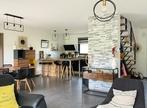 Vente Maison 5 pièces 125m² Voiron (38500) - Photo 2