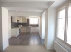 Vente Maison 6 pièces 150m² Givry (71640) - Photo 8