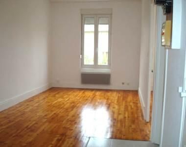 Location Appartement 2 pièces 45m² Grenoble (38100) - photo
