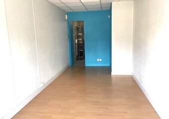Location Local commercial 2 pièces 28m² Le Havre (76600) - photo
