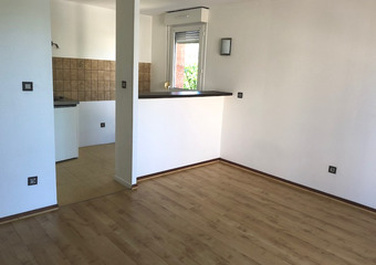 Vente Appartement 2 pièces 38m² Toulouse (31100) - Photo 1