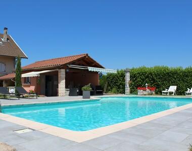 Vente Maison 10 pièces 141m² Saint-Siméon-de-Bressieux (38870) - photo