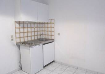 Location Appartement 1 pièce 14m² Grenoble (38000) - photo