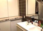 Vente Appartement 2 pièces 58m² Annemasse (74100) - Photo 7