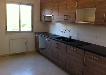Location Appartement 3 pièces 70m² Tassin-la-Demi-Lune (69160) - Photo 1