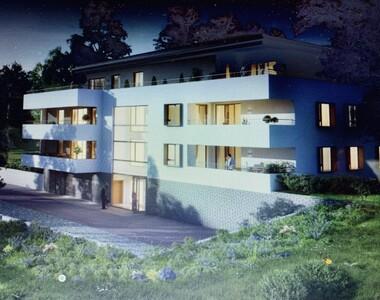 Vente Appartement 93m² Mulhouse (68100) - photo