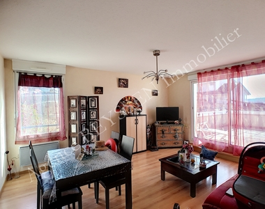Vente Appartement 3 pièces 64m² Brive-la-Gaillarde (19100) - photo