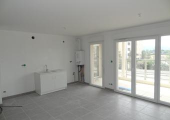Vente Appartement 4 pièces 78m² Montélimar (26200) - photo