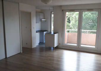 Location Appartement 2 pièces 38m² Toulouse (31100) - Photo 1