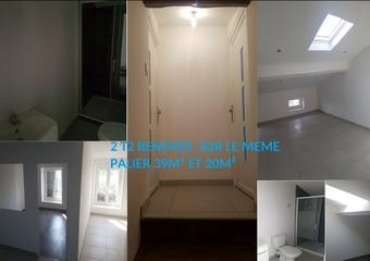 Vente Appartement 4 pièces 59m² Oullins (69600) - Photo 1