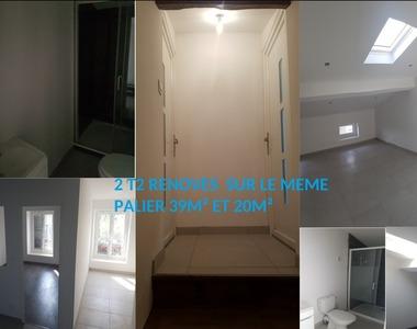 Vente Appartement 4 pièces 59m² Oullins (69600) - photo