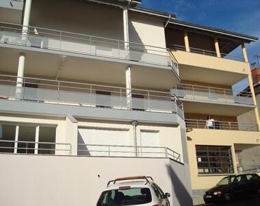 Location Garage 16m² Voreppe (38340) - photo