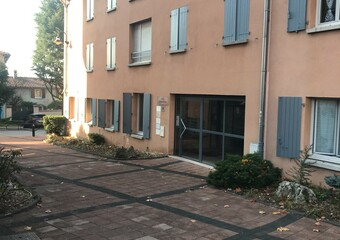 Vente Appartement 2 pièces 47m² Saint-Priest (69800) - Photo 1