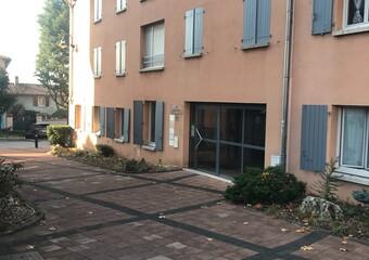 Vente Appartement 2 pièces 47m² Saint-Priest (69800) - Photo 1
