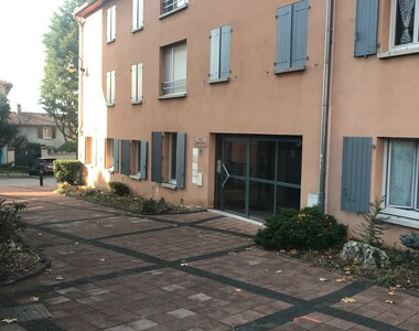 Vente Appartement 2 pièces 47m² Saint-Priest (69800) - photo