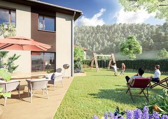 Vente Maison 5 pièces 106m² La Pierre (38570) - photo