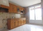 Sale Apartment 4 rooms 88m² Seyssinet-Pariset (38170) - Photo 7