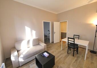 Location Appartement 2 pièces 37m² Suresnes (92150)