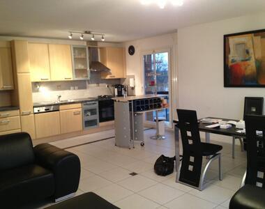 Location Appartement 4 pièces 88m² Illzach (68110) - photo