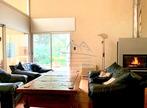 Vente Maison 6 pièces 228m² Samatan (32130) - Photo 7