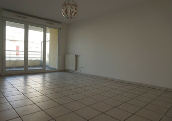 Location Appartement 3 pièces 69m² GRENOBLE - photo