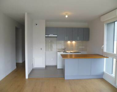 Location Appartement 4 pièces 73m² Grenoble (38000) - photo