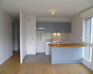 Location Appartement 4 pièces 73m² Grenoble (38000) - photo