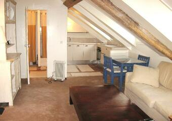 Location Appartement 1 pièce 35m² Paris 06 (75006) - Photo 1