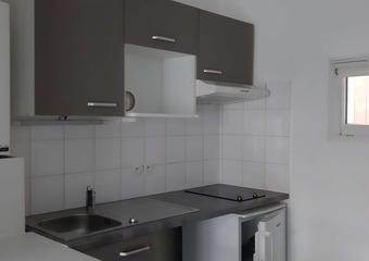 Location Appartement 2 pièces 37m² Lanton (33138) - Photo 1