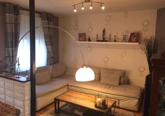 Vente Maison 4 pièces Liévin (62800) - Photo 1