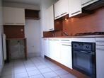 Vente Appartement 4 pièces 76m² Metz (57070) - Photo 5