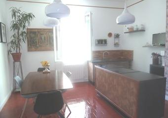 Vente Maison 6 pièces 125m² Claira (66530) - Photo 1