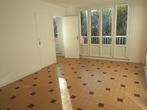 Vente Appartement 4 pièces 62m² Saint-Martin-d'Hères (38400) - Photo 5