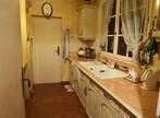 Vente Maison 4 pièces 98m² 15 MN SUD EGREVILLE - Photo 12