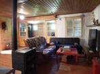 Vente Maison 2 pièces 36m² 13 KM SUD EGREVILLE - Photo 7