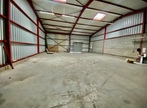 Location Local industriel 325m² Le Havre (76620) - Photo 2