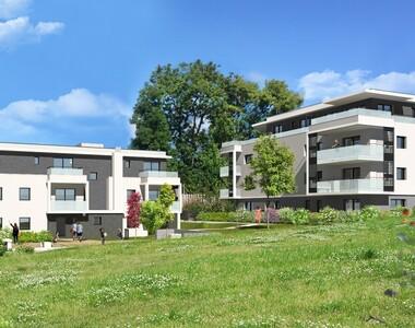 Vente Appartement 2 pièces 46m² Vétraz-Monthoux (74100) - photo