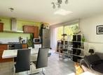 Vente Appartement 2 pièces 40m² Coublevie (38500) - Photo 2