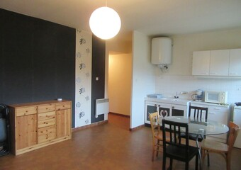 Location Appartement 1 pièce 27m² Lorette (42420) - Photo 1