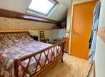 Vente Maison 3 pièces 44m² Antully (71400) - Photo 6