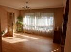 Vente Appartement 5 pièces 88m² Oullins (69600) - Photo 3