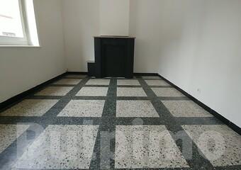 Vente Maison 4 pièces 75m² Drocourt (62320) - Photo 1