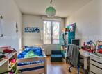 Vente Appartement 3 pièces 66m² Lyon 03 (69003) - Photo 6
