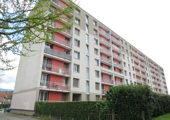 Location Appartement 2 pièces 41m² Le Pont-de-Claix (38800) - Photo 1