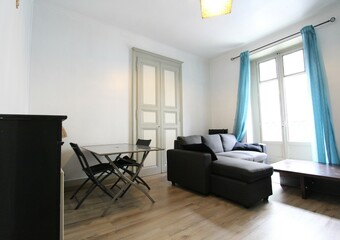 Vente Appartement 2 pièces 55m² Grenoble (38100) - photo