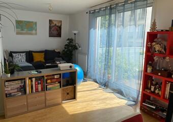 Vente Appartement 2 pièces 40m² Massy (91300) - Photo 1
